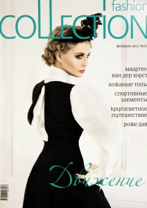 Fashion Collection. February 2012