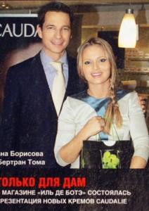Hello. April 2010