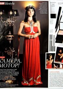 Сати Казанова в платье Spring-Summer 2012