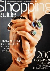 Shopping Guide. February 2012