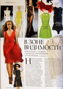 Shopping Guide. March 2012