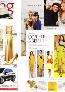 Shopping Guide. May 2012