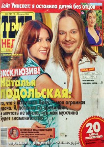TeleWeek. April 2010