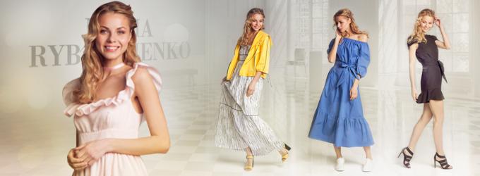 e7f19d4bcd9 Интернет магазин дизайнерской одежды. Модная дизайнерская ...
